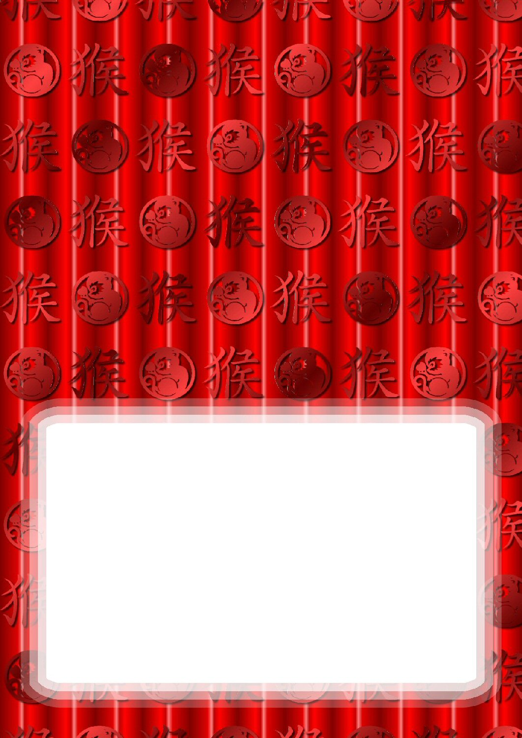 Chinese new year essay form 1