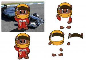 Racing bear.