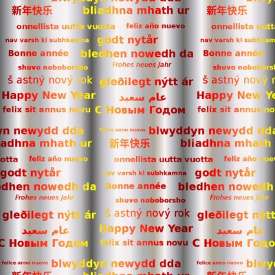 happy-new-year-words-08