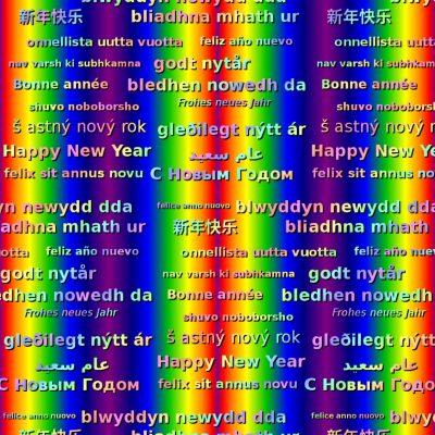 happy-new-year-words-12