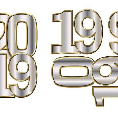 new-year-2019-1-med