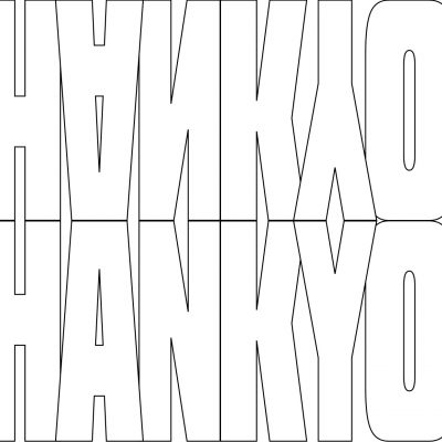 thank you card templates a4.