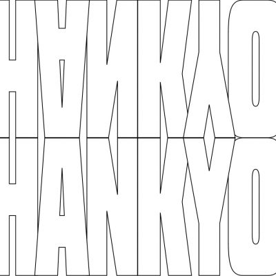 thankyou001_a5